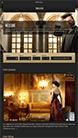 Screenshot of Hotel WordPress theme Philoxenia on Smartphone